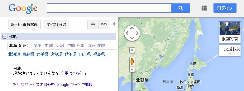 GoogleMAPTOP